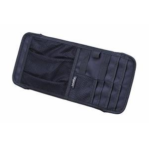 SEIWA サンバイザーポケットフルサイズ2 ブラック W876