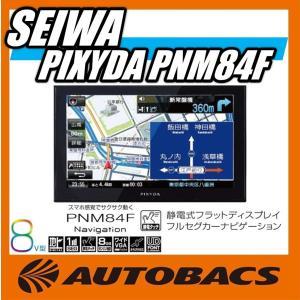 セイワSEIWA PIXYDA PNM84F 8GBフルセグ内蔵8V型ポータブルナビ|autobacs