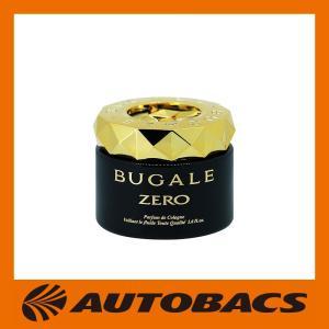 アウグ ブガールゼロ ゴールドプライム AA−73 ...