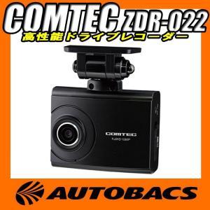 ■品番:ZDR-022 ■本体サイズ ・W63×H49×D26.9mm ・取付ステー装着時:W63×...