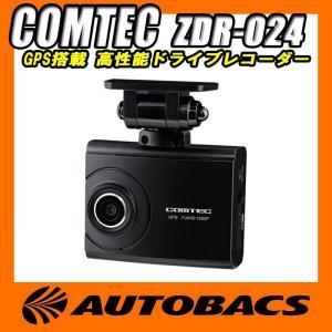 ■品番:ZDR-024 ■本体サイズ:W63×H49×D26.9mm (取付ステー装着時:W63×H...