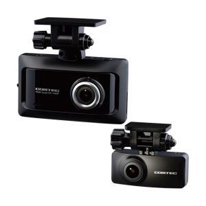 ドライブレコーダー 前後 2カメラ コムテック ZDR026|autobacs