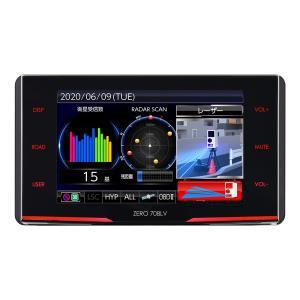 コムテック COMTEC ZERO708LV GPSレーダー|オートバックスPayPayモール店