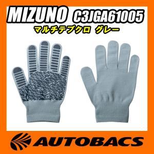 ■品番:C3JGA61005 ■カラー:グレー ■全長(cm) ・標準サイズ:18.5 ・許容サイズ...
