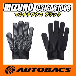 ■品番:C3JGA61009  ■カラー:ブラック ■全長(cm) ・標準サイズ:18.5 ・許容サ...