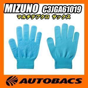 ■品番:C3JGA61019 ■カラー:サックス ■全長(cm) ・標準サイズ:18.5 ・許容サイ...