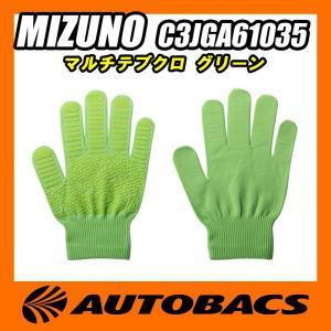 ■品番:C3JGA61035 ■カラー:グリーン ■全長(cm) ・標準サイズ:18.5 ・許容サイ...