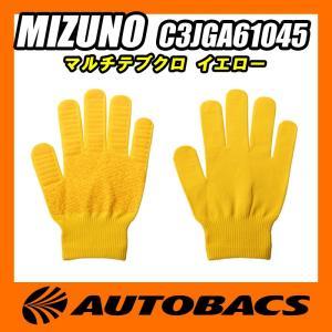 ■品番:C3JGA61045 ■カラー:イエロー ■全長(cm) ・標準サイズ:18.5 ・許容サイ...