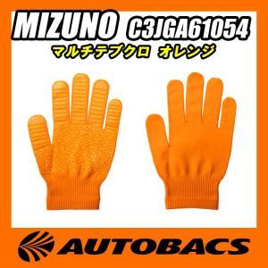 ■品番:C3JGA61054 ■カラー:オレンジ ■全長(cm) ・標準サイズ:18.5 ・許容サイ...