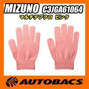 ■品番:C3JGA61064 ■カラー:ピンク ■全長(cm) ・標準サイズ:18.5 ・許容サイズ...