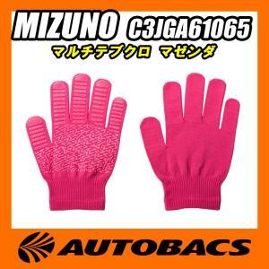 ■品番:C3JGA61065 ■カラー:マゼンダ ■全長(cm) ・標準サイズ:18.5 ・許容サイ...
