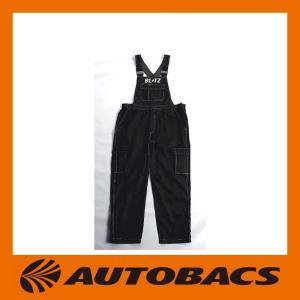 BLITZ サロペット Mサイズ 17994|autobacs