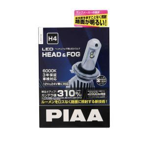 PIAA(ピア) PIAA LEDヘッド&フォグバルブ ファンレスヒートシンクシリーズ H4 6000K LEH110の画像