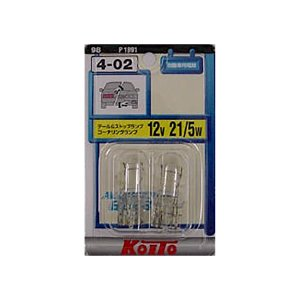 KOITO(コイト/小糸)  4-02  P1891  12V21/5Wウェッジ