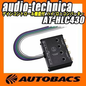 ■品番:AT-HLC430 ■外形寸法:H29×W66×D95mm ■本体質量:約260g ■定格入...