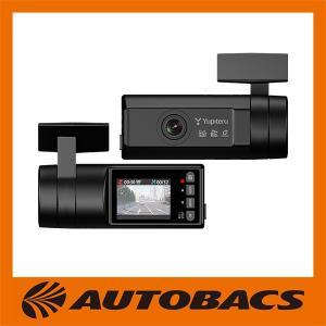 ドライブレコーダー 駐車監視 ユピテル SN-SV70c|autobacs