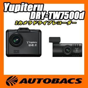 ドライブレコーダー 前後 2カメラ ユピテル DRY-TW7500d|autobacs