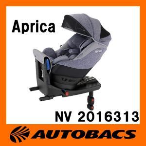 アップリカ(Aprica)  回転式イス型 チャイルドシート クルリラAC ネイビー 2016313...