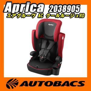 アップリカ(Aprica) エアグルーヴ AC 2038905 クールルージュRD