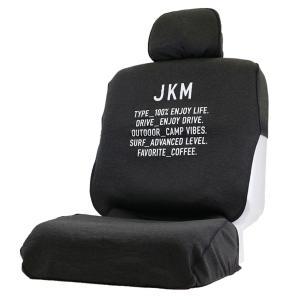 ■車内の印象が大きく変わる、スウエット生地のやさしい感触が特徴的なシートカバー  ■品番:4012-...