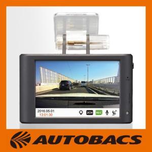ドライブレコーダー HD インバイト LG Innotek Alive LGD-A100 オートバックス専売モデル|autobacs