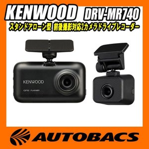 ■品番:DRV-MR740 ■メインユニット ・サイズ:W87.9mm×H50.6mm×D31.9m...