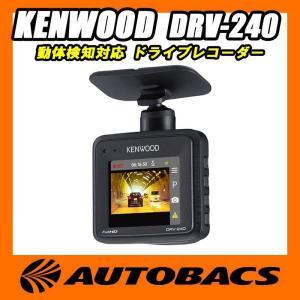■品番:DRV-240 ■サイズ ・本体:W61mm×H54mm ・ブラケット装着時:93mm×D3...