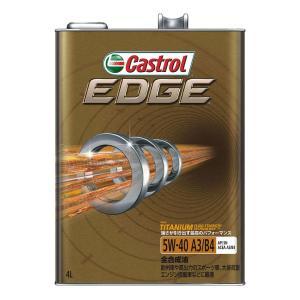 カストロール Castrol EDGE/5W40/SN/4L 全合成油