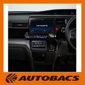カロッツェリア AVIC-CE901ST 10V型ワイドXGA地上デジタル・AV一体型メモリーナビゲーション ホンダ ステップワゴン|autobacs