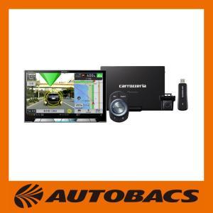 カロッツェリア AVIC-CL901-M 8V型ワイドXGA地上デジタル・AV一体型メモリーナビゲーション マルチドライブアシストユニットセット|autobacs