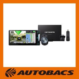 カロッツェリア AVIC-CW901-M 7V型ワイドVGA地上デジタル・AV一体型メモリーナビゲーション マルチドライブアシストユニットセット|autobacs