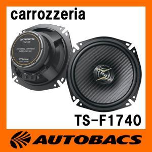 carrozzeria TS-F1740 17cmコアキシャル2ウェイスピーカー