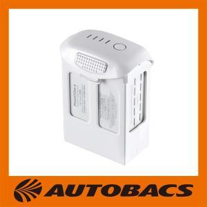 ■メーカー品番:CP.PT.000601 ■容量:5870mAh ■電圧:15.2V ■バッテリータ...
