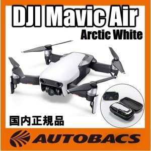 DJI Mavic Air アークティックホワイト CP.PT.00000142.01|カメラ内蔵 ...