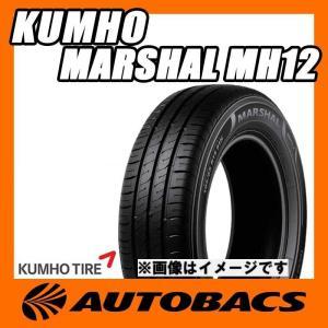 175/65R14 サマータイヤ クムホ マーシャル MH12 1本 KUMHO MARSHEL M...