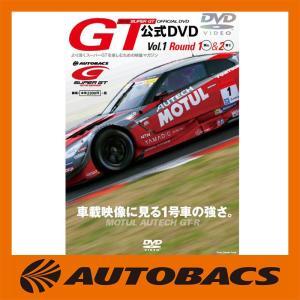 AUTOBACS SUPER GT 2016 DVD Vol.1 Round1&2(スーパーGT)|autobacs