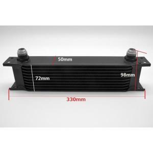 オイルクーラー コア  汎用タイプ AN10 10段 黒