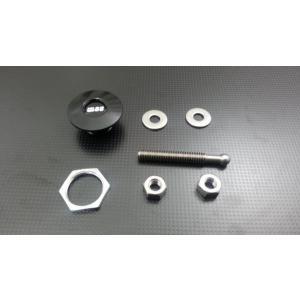 ボンピン ワンタッチ着脱 プッシュボタン式 ボンネットピン 円盤31mm 1個 黒|autobahn88