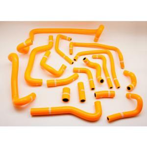 シリコン ヒーターホース 日産 スカイライン R32  RB20DET  オレンジ色|autobahn88