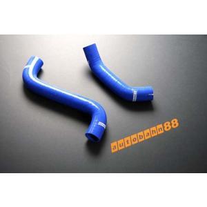 シリコン ラジエーターホース  スバル インプレッサ WRX STi GDB (A-G型)EJ20 青|autobahn88