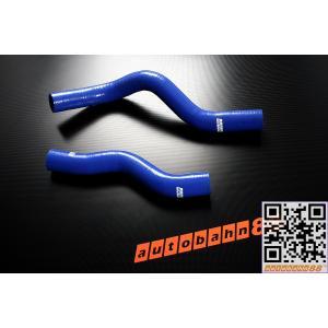 シリコンラジエーターホース ホンダ シビック FD1 R18A Civic 青|autobahn88