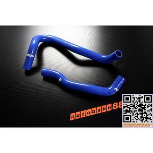 シリコンラジエーターホース ホンダ シビック FD2 K20A Civic 青|autobahn88