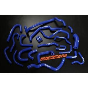 シリコン ラジエータヒーターホース  シルビア S13 180SX CA18DET 青|autobahn88