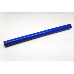 シリコンホース ストレート 内径16mm 長さ 1M 青 Autobahn88 製 autobahn88