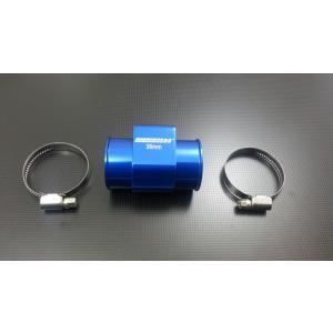 オートゲージ 水温センサー アダプター 38Φ 38mm 青 autobahn88