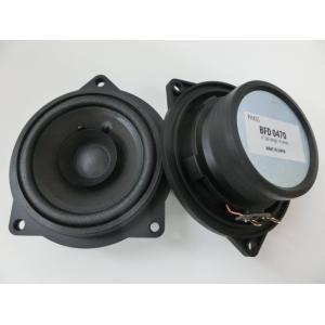 PHASS / ファス BFD 0470  4インチ(10cm) フルレンジ フェライトマグネット for BMW|autobahn88