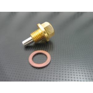 スバル 磁石マグネット ドレンボルト オイルパンプ M20 x P1.5 金|autobahn88