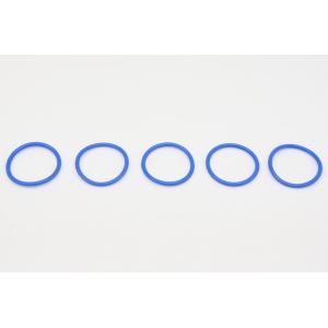 O-リングシール 内径7mm 厚み2.5mm シリコンコム 耐油 耐熱 5個 青 autobahn88