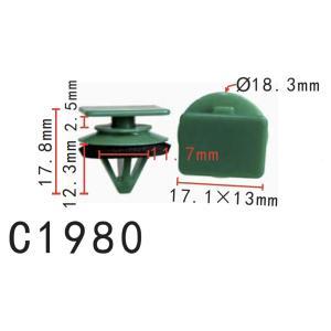 ロッカーパネル モールディング クリップ マツダ系 D10E51SJ3 ナイロン 10個 , 納期4日程度|autobahn88