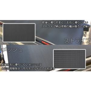軽トラック用 荷台ゴムマット FR-4J /両面使えるリバーシブル/厚さ4.5mm/サイズ:1415×2040mm/栄和産業|autocenter|02